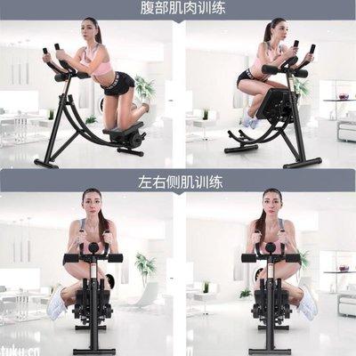 晨曦市集 健腹輪 懶人健腰機女家用運動瘦腰減肚子健身器材捲腹機腹肌輪收腹美腰機CX687