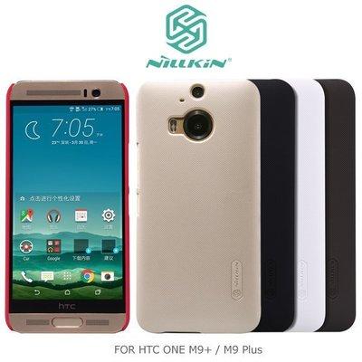 *PHONE寶*NILLKIN HTC ONE M9+ / M9 Plus 超級護盾保護殼 抗指紋磨砂硬殼 (M9不適用