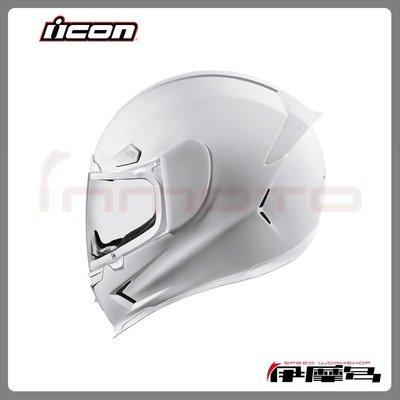 伊摩多※美國 icon Airframe PRO GLOSS  快拆式鏡片吸濕排汗內襯可拆 素色白/2色