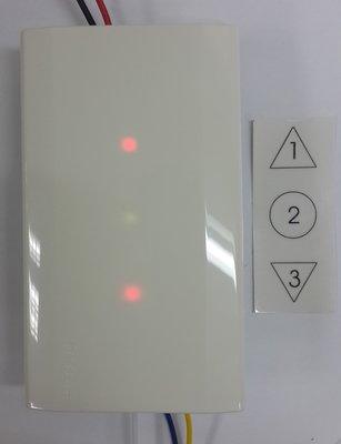 【666】WID-42=手觸控控制3C家電,智能控制開關馬達燈類,可適當調整功能和定時關,喜愛高科技最愛(面板)