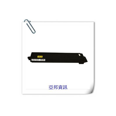 kyocera 京瓷 TK-899 黑 副廠碳粉匣 適應 FSC8020/FSC8025/FSC8520/FSC8525