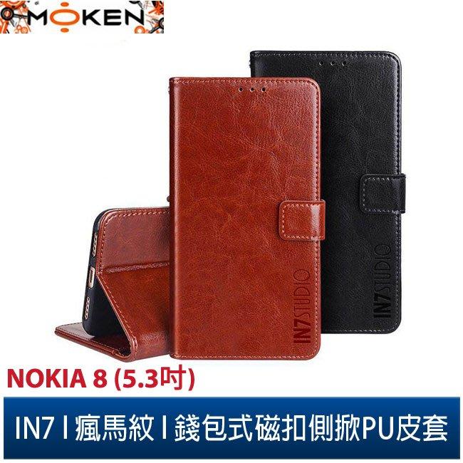 【默肯國際】IN7 瘋馬紋 NOKIA 8 (5.3吋) 錢包式 磁扣側掀PU皮套 吊飾孔 手機皮套保護殼