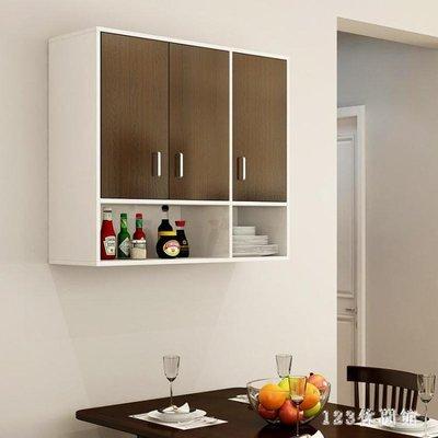 廚房壁櫃 吊櫃墻壁櫃儲物櫃陽台壁掛墻上置物櫃掛墻式壁櫥多功能LB20004【全館免運】