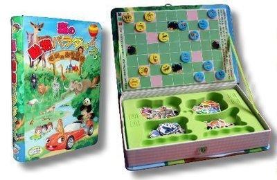 *NG品含運可超取* 哈利動物樂園磁貼遊戲盒(絕版珍藏 磁鐵書)