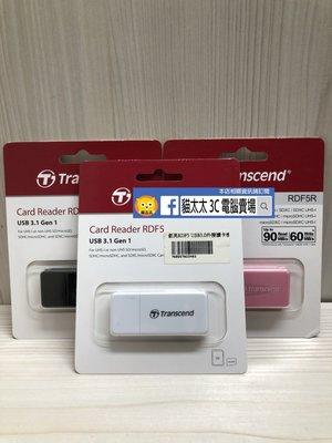 貓太太【3C電腦賣場】創見 Transcend RDF5 高速USB 3.1 SD記憶卡雙槽讀卡機