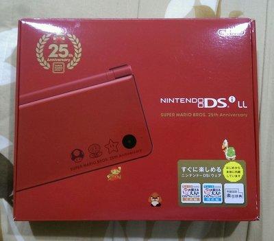 DSi LL 任天堂_瑪利歐瑪莉歐Mario_25周年 限定 紅色限量主機