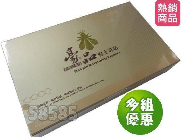 [奇寧寶雅虎館]270218-30 豪品 蜂王乳精 隨身包 [細顆粒食品] (30包/盒) / 蜂王乳 蜂王精 蜂王漿