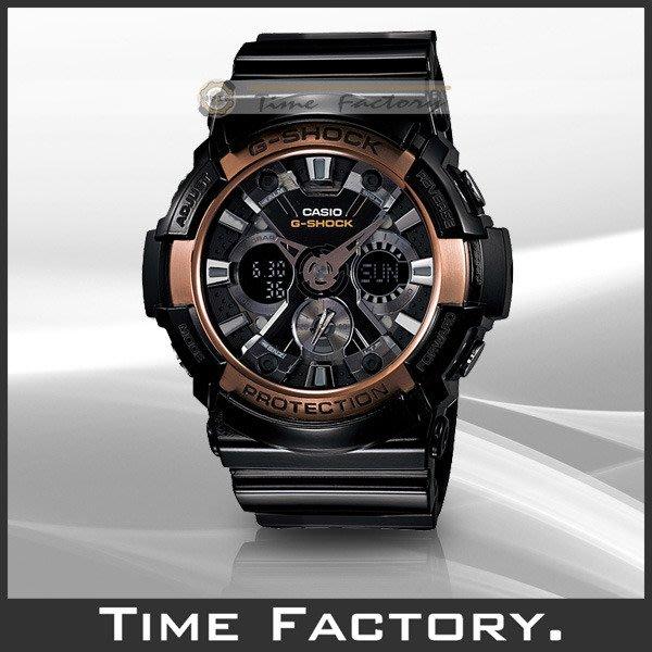 【時間工廠】全新 CASIO G-SHOCK 玫瑰金x黑 潮流重裝錶 GA-200RG-1