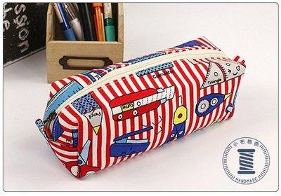 ✿小布物曲✿手作 長條收納包- 巧手車工縫製 無毒染劑進口布料質感超優