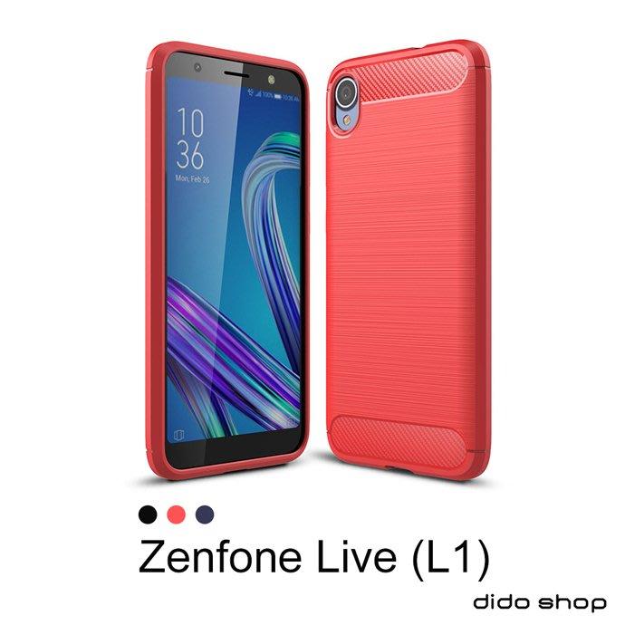 ASUS ZenFone Live L1 (ZA550KL) 碳纖維硅膠手機殼 保護殼(SX040)【預購】