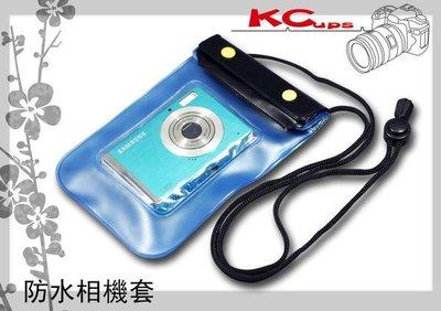【凱西不斷電】數位相機防水套 防水袋 ...