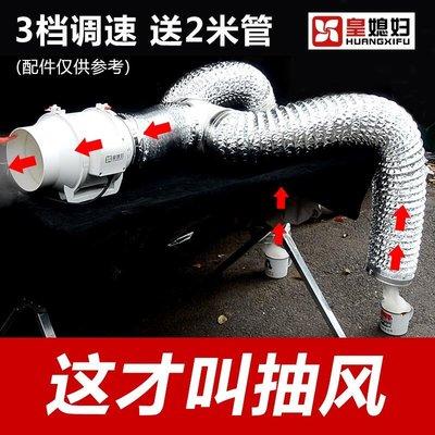 圓形管道風機排氣扇8寸排風扇廚房工業抽風機衛生間換氣扇強力  墾丁老街