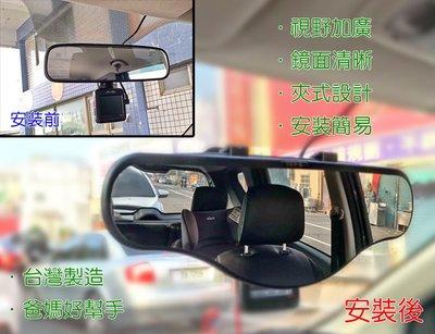 【JR佳睿精品】Toyota Altis Vios Camry Sienta極光黑 後照鏡 室內鏡 加寬 加長 廣角鏡