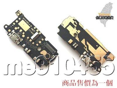 有現貨 小米 紅米note4 尾插 紅米 NOTE 4 尾插排線 USB充電孔 尾插小板 無法充電 充電孔壞掉