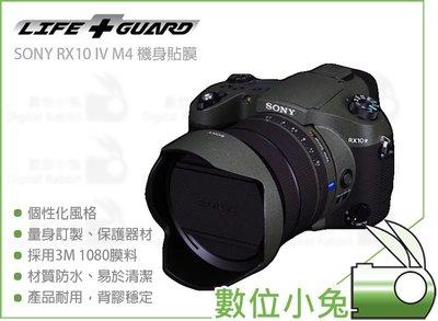 數位小兔【LIFE+GUARD SONY RX10 IV M4 機身貼膜】公司貨 包膜 貼膜 全機身 SONY機身