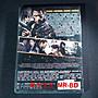 [DVD] - 關鍵追擊 The Expatriate ( 勁藝正版 )
