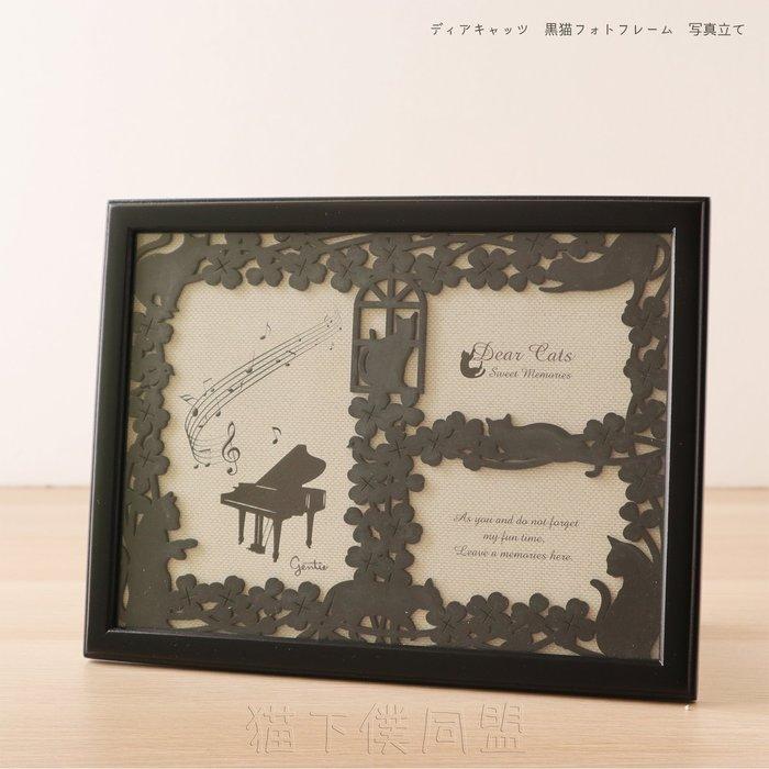 【貓下僕同盟】日本貓雜貨 婚紗照片牆裝飾 木質相框 黑貓幸運草 情人節 畢業 生日 結婚紀念