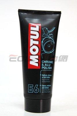 【易油網】MOTUL E6 CHROME & ALU POLISH 金屬拋光劑