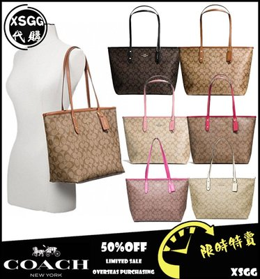 COACH 36876 托特包 單肩包 手提包 手提袋 經典挎包 大容量購物袋 媽咪包