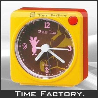 【時間工廠】全新 Disney x Seiko 迪士尼x精工 聯名小鬧鐘 LED/貪睡/滑動針 小熊維尼 FD471Y