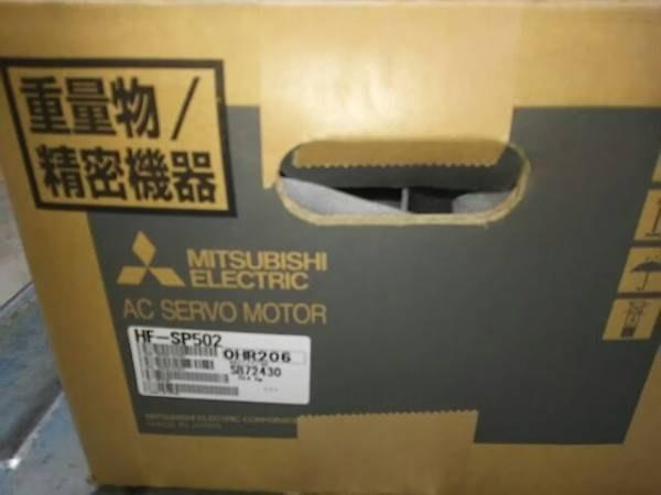 三菱 MELSERVO 伺服馬達 HF-SP502  盒裝新品