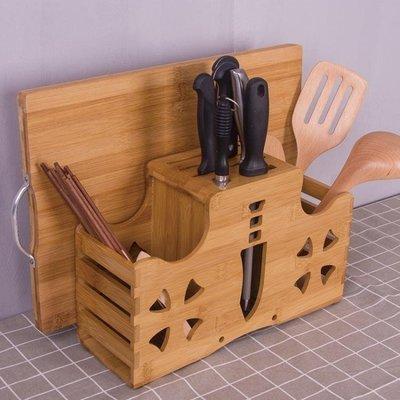 刀架廚房用品家用架多功能刀座砧板架菜板架置物收納架菜刀架HRYC