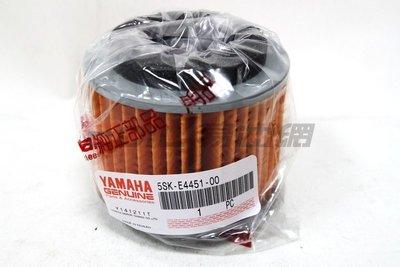 【易油網】YAMAHA 山葉 CUXI 5SK-E4451-00 JOG RS ZERO 空氣濾網 進氣濾網 空濾