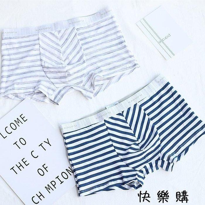 3條裝高品質男士內褲