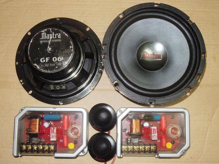 mantra 6.5吋分音喇叭含分音器.高音喇叭