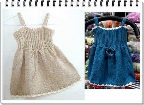 ☆彩暄手工坊☆手工藝材料 、編織工具、進口毛線~ bsby可愛背心裙材料包~多色任選