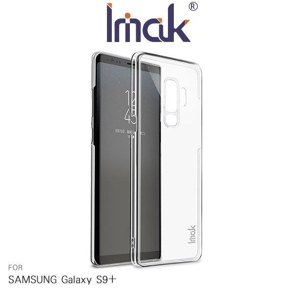 永康【MIKO手機館】Imak SAMSUNG S9+ 羽翼II水晶保護殼(Pro版) 透明硬殼 保護套 背蓋