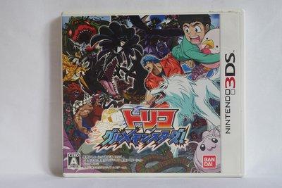 Nintendo 3DS 美食獵人 TORIKO 美食怪獸 日版 正品