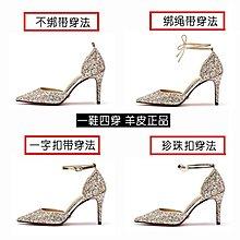 免運 可開發票-亮片高跟鞋女細跟銀色伴娘單鞋仙女女鞋紅色婚鞋 【樂購大賣家】