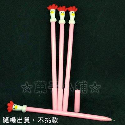 ☆菓子小舖☆《學生創意造型趣味辦公文具-矽膠紅頭公雞中性筆(黑)》