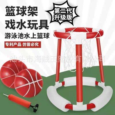 源頭工廠 跨境水上籃球架 戶外體育用品 泳池競技互動投籃框玩具