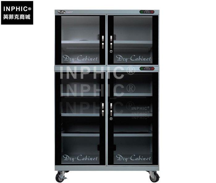 INPHIC-電子防潮櫃防潮箱全自動數控乾燥箱攝影器材超大除濕櫃_S1879C