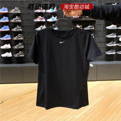 Run達人的店耐克短袖女2020新款運動上衣跑步訓練速干透氣t恤AO9952-010 100