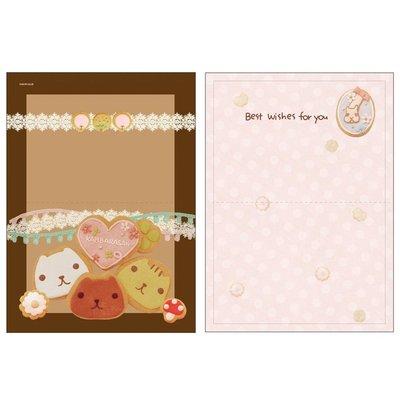 4165本通 板橋店 kapibarasa 水豚君萬用卡 卡片  -餅乾 4713696761174