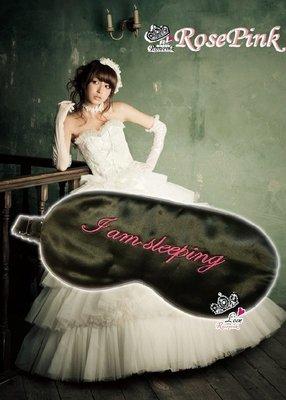 【 RosePink】I am sle...