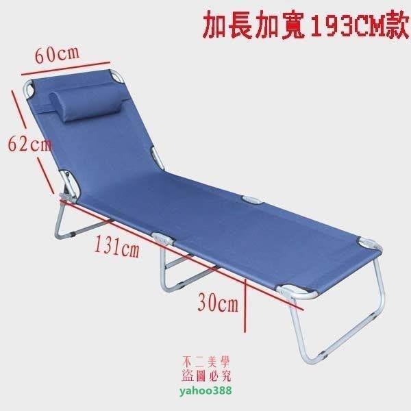 美學105193加長加固三折床 折疊床 午休床 單人床辦公室午睡床 院子❖6040