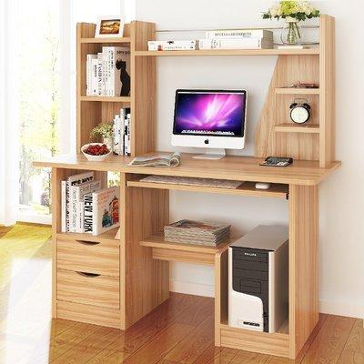 現貨/歐意朗電腦桌臺式桌家用簡約臥室經濟型書桌書架組合辦公簡易桌子65SP5RL/ 最低促銷價