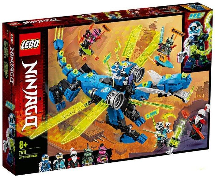 台中**宏富玩具**LEGO 樂高積木 Ninjago 71711 阿光的電子龍