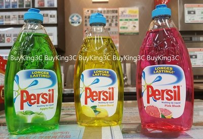 Persil 高效能洗碗精 500ml 至少三瓶才出貨 洗碗精 寶瀅 洗碗好幫手 菜瓜布 PH值中性溫和低泡沫清新香味