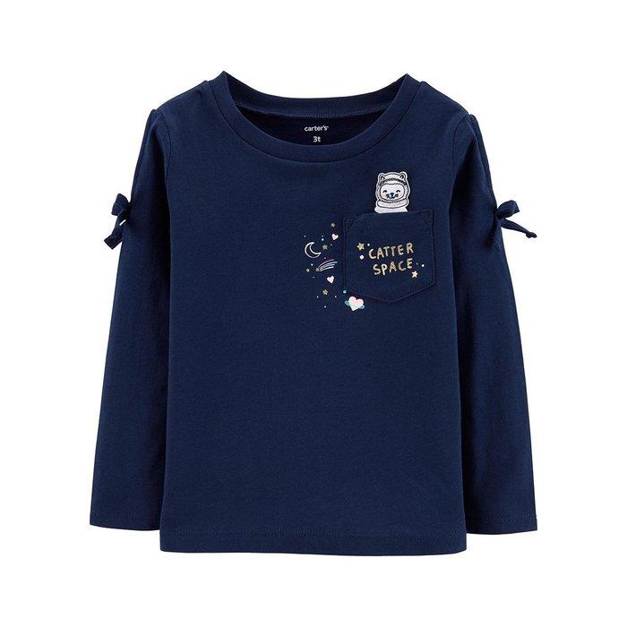 【Carter's】CS女童長袖口袋狗狗 藍 F03190828-10