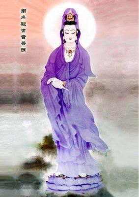 佛教掛畫 開光轉運佛像掛畫結緣佛陀畫像凈土南海紫衣觀音畫像供奉掛畫手繪雙面塑封
