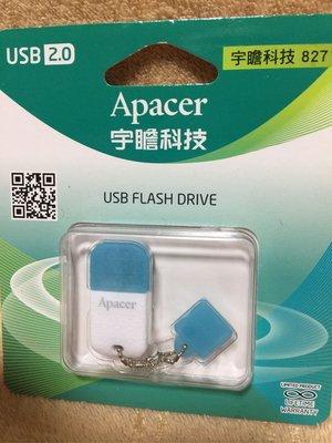 宇瞻、隨身碟、儲存裝置、8GB隨身碟、USB、隨身碟USB、8GB記憶體、8gb、8gb隨身碟、8gb記憶體、儲存碟