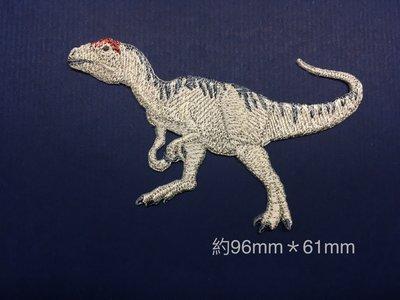IANS 刺繡設計  恐龍(異特龍)--刺繡貼布 / 刺繡貼紙