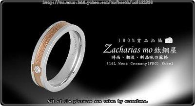 316L抗過敏不生鏽 西德鋼玫瑰金戒指《有美圍10號》單只價【BCS012】Z.MO鈦鋼屋