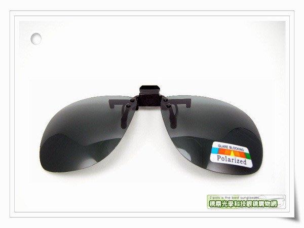 【專業代理夾式新款】100%偏光!可夾式、可掀彈性太陽眼鏡,L尺寸樣式!專業推薦含運