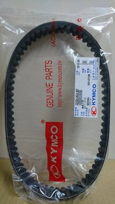 光陽 KYMCO 原廠 魅力 MANY110 MANY VJR 110 LKC6 皮帶 驅動皮帶